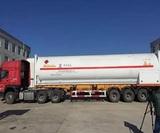 40英尺液化天然氣罐式集裝箱