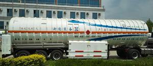 Mobile LNG filling trailer